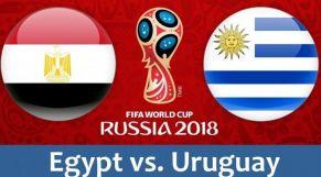 مصر والأوروغواي