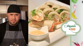 cover: Ch Hiwat Le360 :  Wraps Sushi