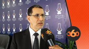 غلاف فيديو - Le360في حوار حصري مع رئيس الحكومة