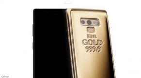 هاتف ذهبي