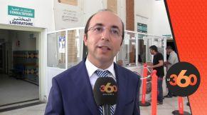 غلاف فيديو - هذا رد وزير الصحة على فيديو ظهر فيه شخص مطعون بسكين بمستشفى صفرو
