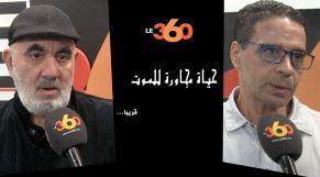 """cover: """"حياة مجاورة للموت"""".. حقائق تعذيب المغاربة بمخيمات تندوف"""