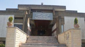 المختبر الوطني لمراقبة الأدوية