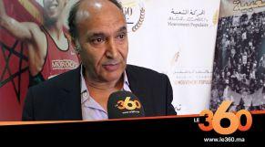 cover Video - Le360.ma • جدل حاد في مؤتمر الحركة الشعبية والعنصر يطرد عضوا حزبيا