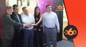 cover Video -Le360.ma •En attendant la 5G inwi lance la 4.5G