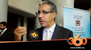 cover Video -Le360.ma •الرباح ينفي غلق أنبوب الغاز الجزائري المار من المغرب نحو أوروبا 2021