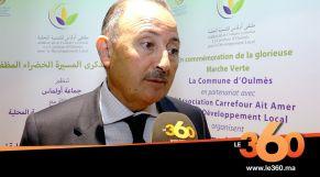 cover Video - Le360.ma •جهة أولماس القروية تطمح أن تكون واجهة سياحية مهمة