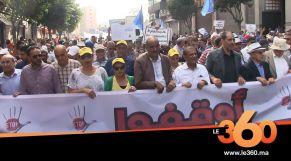 """cover Video - Le360.ma • مسيرة احتجاجية بالبيضاء مطالبة بالقضاء على """"الرشوة"""""""