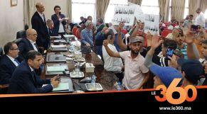 cover Video - Le360.ma • فوضى واحتجاجات بمجلس مدينة طنجة
