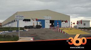 غلاف فيديو - افتتاح أكبر مركز في إفريقيا لفرز و تثمين النفايات بمدينة فاس