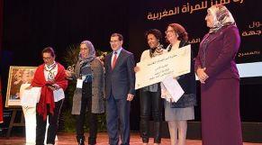 """تتويج أربع نساء بجائزة """"تميز للمرأة المغربية"""""""