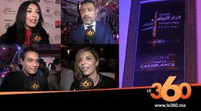 مهرجان البيضاء للفيلم العربي