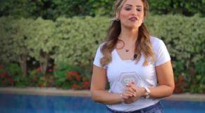 رانيا البدوي