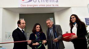 افتتاح وحدة لإنتاج أدوية مضادة للسرطان