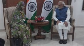 رقية الدرهم والوزير الأول الهندي