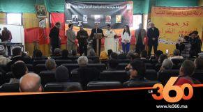 cover vidéo: Le360.ma •الرابطة المغربية للمجموعات الغنائية تفتتح أنشطتها بحضور مسناوة