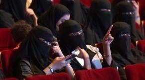 قاعة سينما سعودية