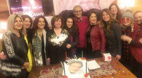 عيد ميلاد فاروق فيشاوي