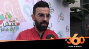 """cover: حميد الحضري يطلق """"بغيت نعيش"""" رفقة ألمع نجوم الأغنية"""