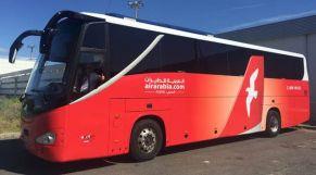 حافلة العربية للطيران
