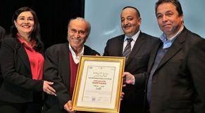 تسليم جائزة الأركانة العالمية للشاعر اللبناني وديع سعادة