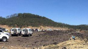 موقع تحطم طائرة إثيوبية