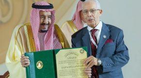عبد العالي محمد الودغيري