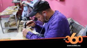 Cover_Vidéo: Le360.ma • هذه مشاكل وتحديات الصناعة التقليدية بجهة فاس