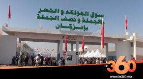 غلاف فيديو - افتتاح ثاني أكبر أسواق الجملة بالمغرب بذبح عجل بإنزكان
