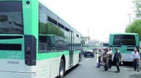 حافلات مدينة بيس