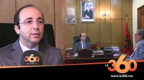 Cover_Vidéo: Le360.ma • حصري حوار مع انس الدكالي حول ما يعرفه قطاع الصحة