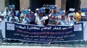 دكاترة المغرب