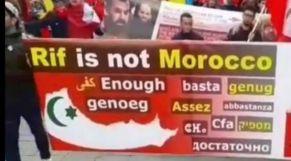 مظاهرة انفصالية بهولندا