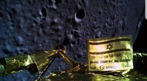 """في الصورة: """"بيريشيت"""" خلال محاولة الهبوط الفاشلة على القمر."""