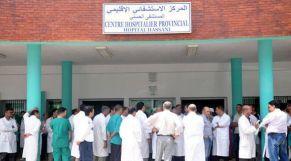 أطباء المستشفى الإقليمي بالناظور