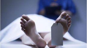 جثمان جثة