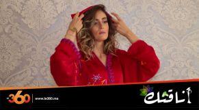 Cover_Vidéo: Le360.ma •أناقتك| الحلقة 5| جلابيات رمضانية مميزة من توقيع المصممة مها صهيب