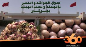 Cover_Vidéo: Le360.ma • روبورتاج: انخفاض ملموس في أسعار الخضر والفواكه بسوق الجملة بإنزكان
