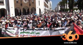 cover vidéo:Le360.ma •  روبرتاج :مسيرة حاشدة بالرباط دفاعا عن القضية الفلسطينية