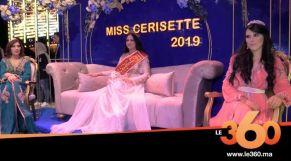 cover: هكذا تم تتويج ملكة جمال حب الملوك 2019