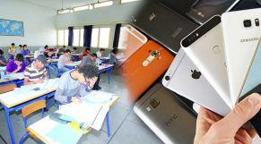هواتف امتحانات الباك