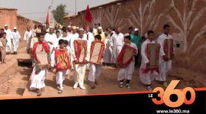 غلاف فيديو - قرى تارودانت تحتفي بسلاطين الطلبة في مسيرة حاشدة