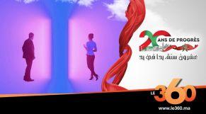 غلاف فيديو - 20 ans de règne. EP6. Droits des femmes: le Maroc sur la voie de la parité