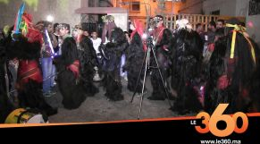 Cover_Vidéo: Le360.ma • ساكنة أكادير تحتفي بأسطورة بوجلود