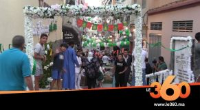 Cover_Vidéo: Le360.ma •احتفالية استثنائية بأطفال حي بطنجة يوم عيد الاضحى