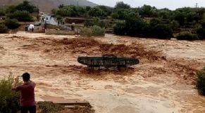 فيضانات تارودانت