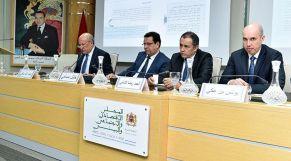المجلس الاقتصادي - الشامي
