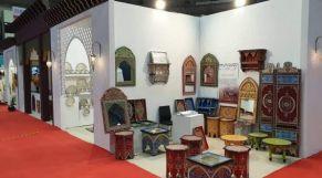 صناعة تقليدية مغربية