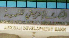 البنك الإفريقي للتنمية