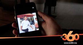 cover: هكذا كان يقضي الرئيس الفرنسي الراحل جاك شيراك أيامه بمدينة أكادير